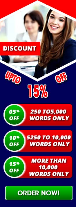 Our Discount Offers